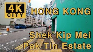 Publication Date: 2020-09-16 | Video Title: 【4K City】石硤尾白田邨 Shek Kip Mei P