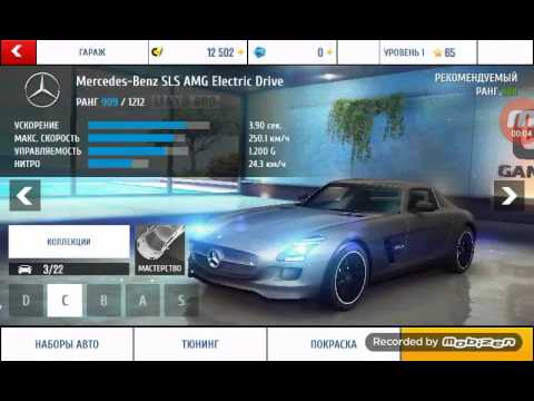 Asphalt 8:Mercedes-Bens SLS