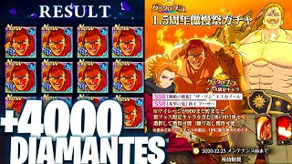💎¡+4000 DIAMANTES a POR el NUEVO ESCANOR THE ONE!💎 Seven Deadly Sins: Grand Cross