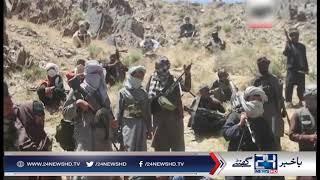 ترجمان دفتر خارجہ کی ہفتہ وار بریفنگ افغانستان میں داعش کی بڑھتی ہوئی سرگرمیوں پر پاکستان کا اظہار