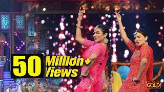 Watch Bajwa Sisters Neeru Bajwa & Rubina Bajwa Performing LIVE At PTC Punjabi Film Awards 2018