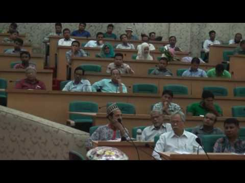 Tajuddin Ahmad trust fund 2016, DU part 5