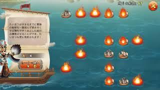 【三国天武】ちょっと難しいだんご祭のたいまつ!赤壁炎上