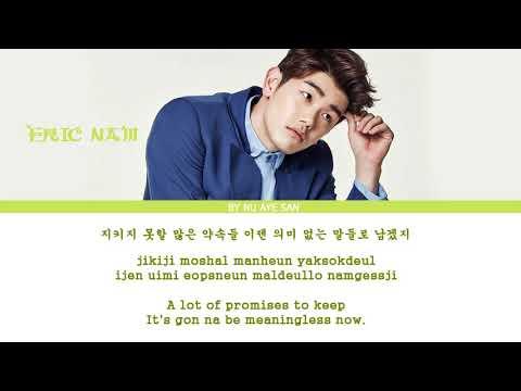 Eric Nam(에릭남)– Honestly… (솔직히) Lyrics (Color Coded Lyrics_Ham_Rom_Eng)
