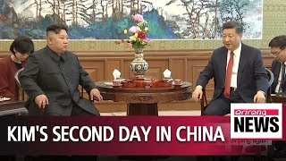 Download Video Korean leader Kim Jong-un spends busy second day in Beijing MP3 3GP MP4