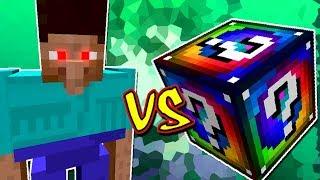 STEVE GOLEM VS. LUCKY BLOCK SPIRAL (MINECRAFT LUCKY BLOCK CHALLENGE)
