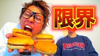 大食いの人ってハンバーガー何個食べれるの!?