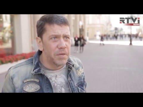 Международные новости RTVi. 3 Pm/et. 13 апреля