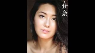 矢吹春奈の温泉写真、巨匠が絶賛 矢吹春奈 動画 27