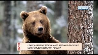 Весточки: Спектакль для взрослых по песням Гребенщикова и фильм о России от limp bizkit