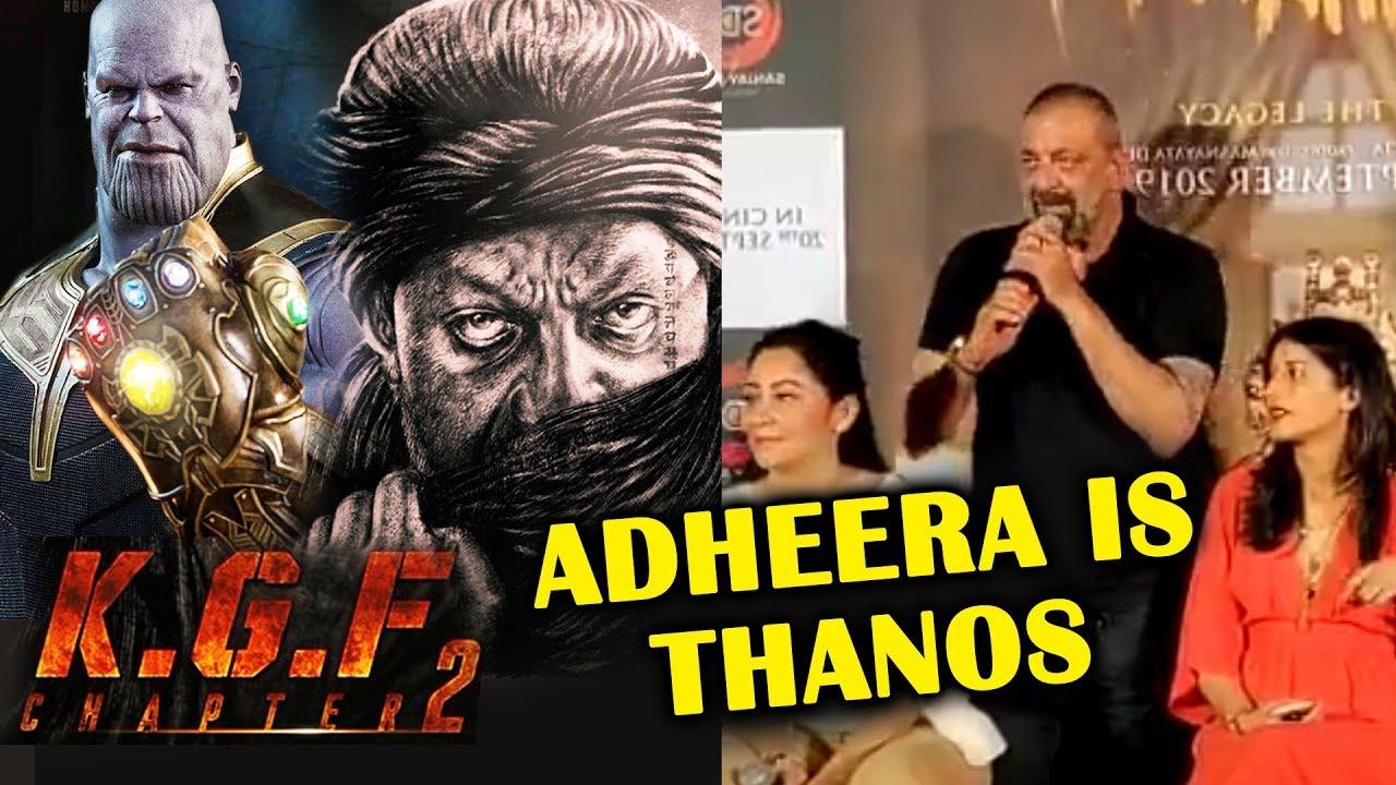 ADHEERA Is Similar To THANOS Of Avengers   Sanjay Dutt Reaction On Villain  In KGF 2 (Video)