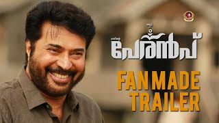 Peranbu Trailer Fan-made | Mammootty | Ram |Yuvan Shankar Raja | MFWAI Parassala