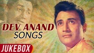 Dev Anand Songs | Dev Anand Ke Gaane | देव आनंद के गाने | Old Bollywood Songs Jukebox
