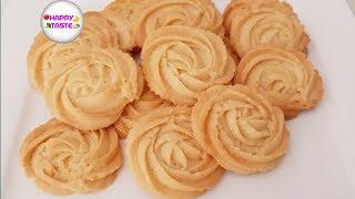 คุกกี้เนยสดอย่างง่ายไม่ใช้ไข่,ผงฟู ส่วนผสมน้อย Butter cookies recipe | happytaste