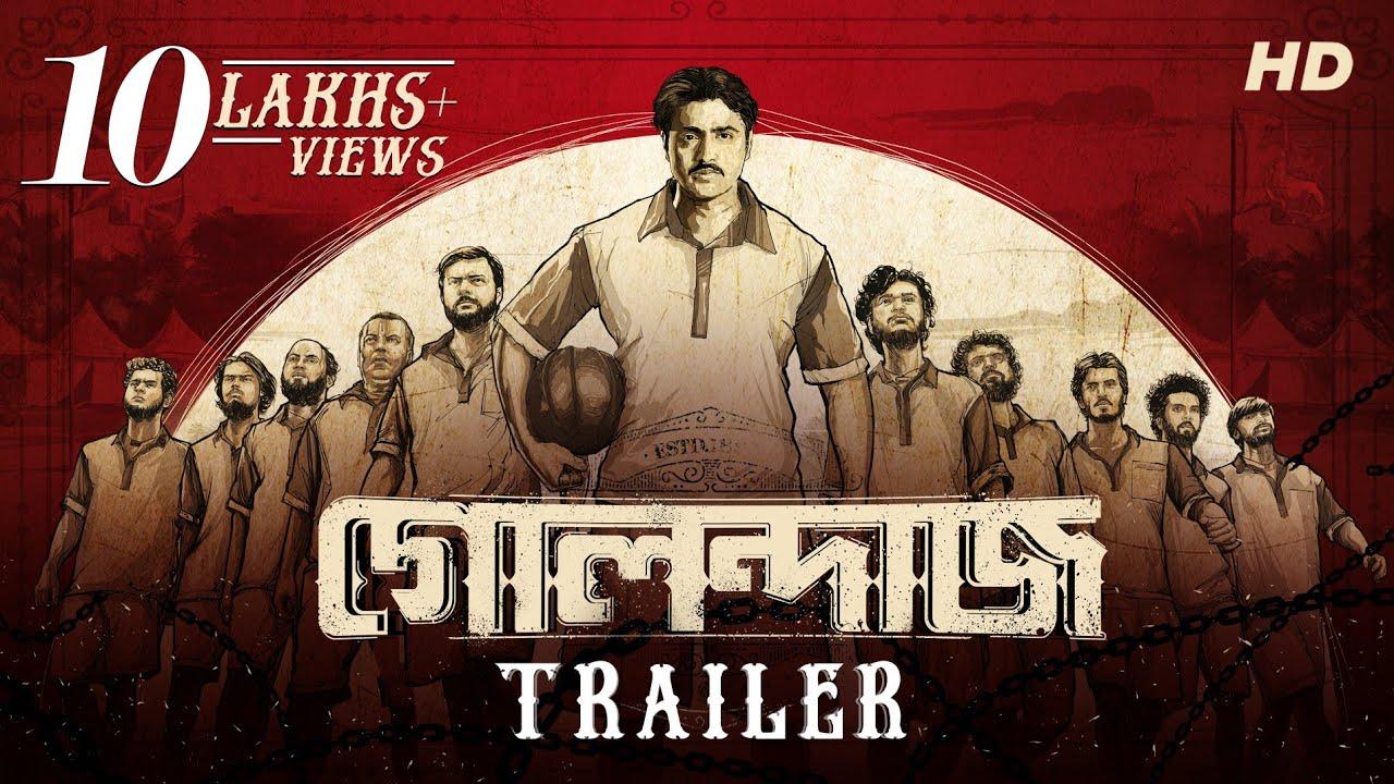 2:51 Youtube Golondaaj (গোলন্দাজ) | Official Trailer | Dev | Ishaa | Dhrubo Banerjee |Releasing 10Th October |Svf