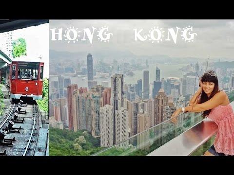 Hong Kong, Peak Tram to Victoria Peak