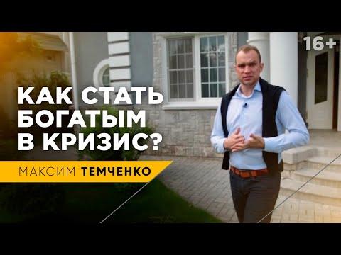 Можно ли в Славянске заработать деньги на спортеиз YouTube · Длительность: 2 мин31 с