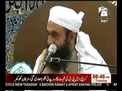 Maulana Tariq Jameel New Bayan Ramzan Ki Fazilat, 8th July 2014