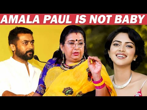 Ambika Blasts Criticism Against Amala Paul & Surya | Aadai