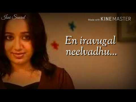 WhatsApp status | Kadhalikka neramillai | Enai thedi | Vijay TV serial song
