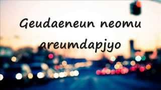 Narsha - I'm In Love (Lyrics)