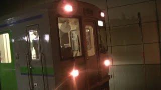 キハ150-16 回送  手稲駅発車  電子ホーン入り