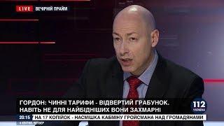 Гордон: Если победит Зеленский, есть шанс, что в Украину придут иностранные инвесторы