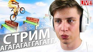 ПУТЬ К ГЛОБАЛУ - ИГРАЕМ В МАТЧМЕЙКИНГ! (GTA 5 Stream)