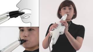 Vibrato: Roland Aerophone AE-10 #04