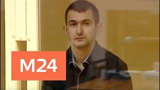 Смотреть видео Убийца байкеров в Подмосковье покончил с собой в СИЗО - Москва 24 онлайн