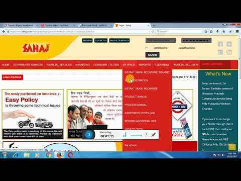 Sahaj jan seva kendra registration सहज जन सेवा केंद्र के लिए ऑनलाइन आवेदन कैसे करते हैं ? (HINDI)