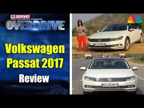 Volkswagen Passat 2017 Review | Overdrive | CNBC Awaaz