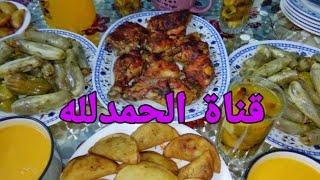 فطار اول يوم رمضان2019????/سفرة اول يوم رمضان/افكار لعزومات رمضان/اكلات رمضان/روتين اول يوم رمضان