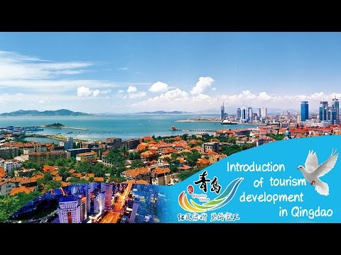 Introduction of tourism development in Qingdao