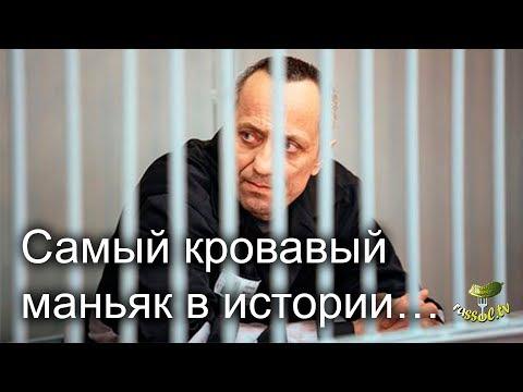 Ангарский маньяк Попков Михаил Викторович: биография