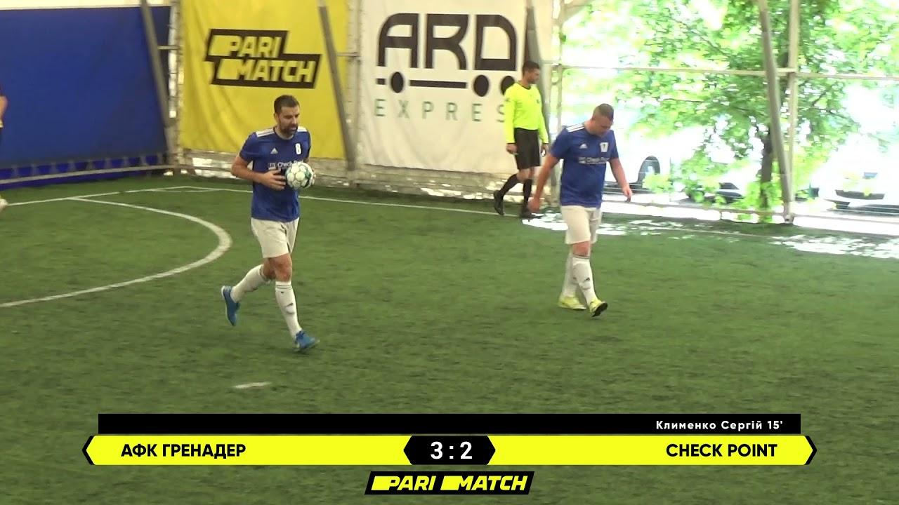 Огляд матчу | АФК Гренадер 8 : 4 Check Point