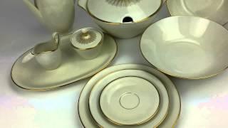 Seltmann Weiden Bavaria China - Isolde (Gold Trim) Pattern - Replacement China