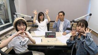 「ラジオiNEWS」木曜日、本日のパーソナリティは山田菜々さんと三秋里歩さんが登場。「G20大阪サミット」と題した解説などをお送りします。