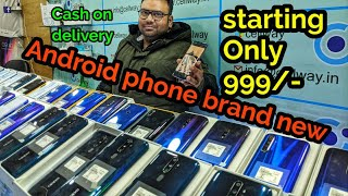 Cheapest mobile Vivo, oppo, Oneplus, Samsung Smart Phones|Second hand mobile market cash on delivery
