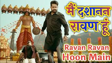 #Ravan_Ravan_Hoon_Main - Dashanan Ravan Hu Main Tik Tok Trending Song - #Ansh_Pandit - Edit - Ganesh
