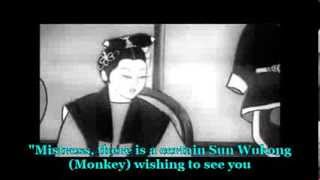 China's First Feature-Length Animated Cartoon, Princess Iron-fan, Wan Bros. 1941
