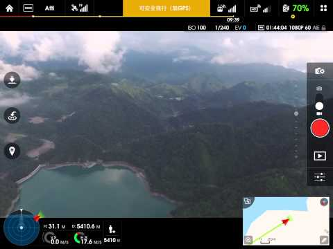 DJI Phantom 3 Long Range Record 7568 meters (24829 feet) in Taiwan with DYNC crew