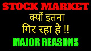 Why Stock Market is Falling Today ? | MAJOR REASONS !!