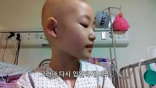 큐리 추모 영상..