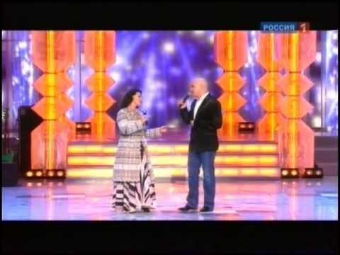 Сергей Мазаев и Надежда Бабкина -