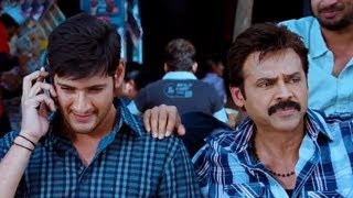 SVSC Movie - Mahesh Babu Comedy with Venkatesh - Mahesh Babu, Venkatesh, Samantha and Anjali