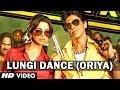 Lungi Dance Song Oriya Version | Chennai Express | Shahrukh Khan, Deepika Padukone