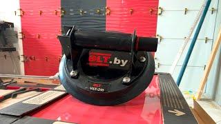Присоска вакуумная для плитки DLT VST-210. Испытание на рельефной плитке, вес 123кг. (обзор клиента)