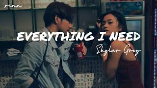 •Everything i need - Skylar Grey (Aquaman Soundtrack) || Lyrics || rinn