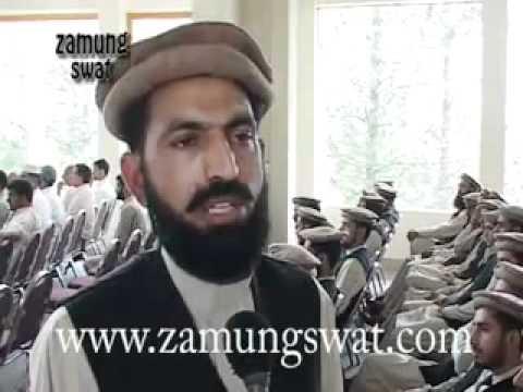 swat mishal report
